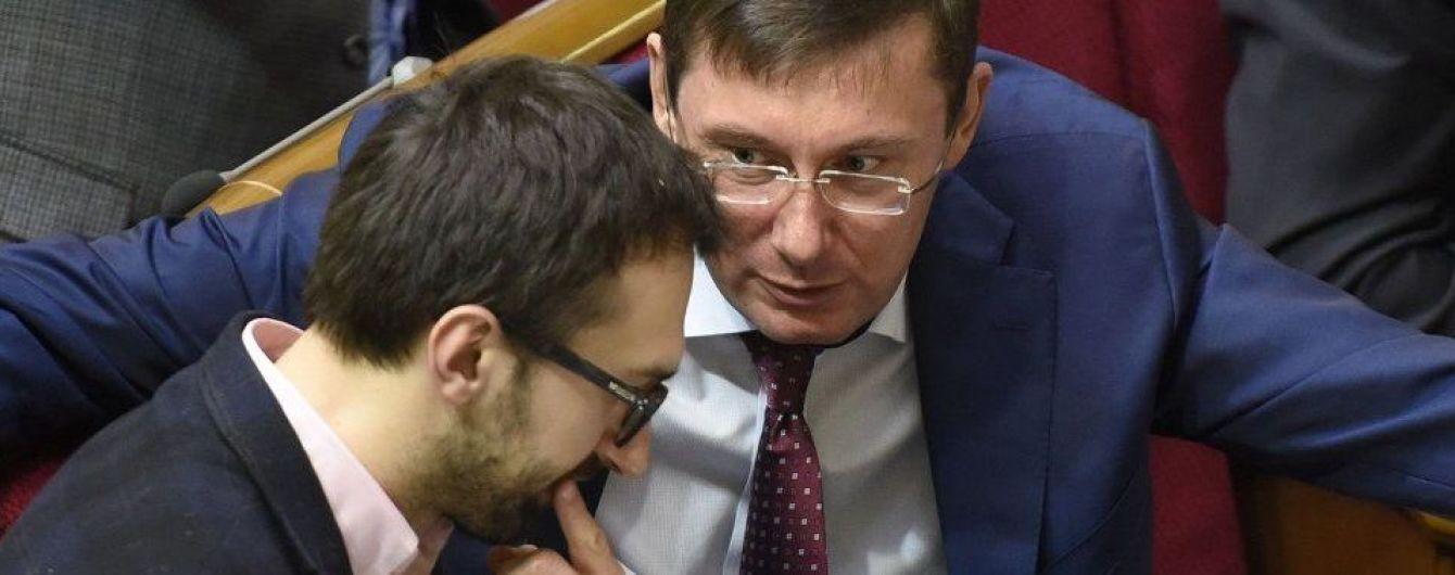 """Джулиани назвал нардепа Лещенко тем самым """"врагом Трампа"""" из-за которого не едет в Украину"""