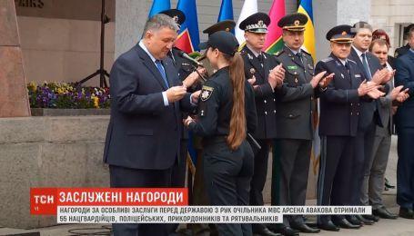 55 сотрудников МВД отметили наградами за особые заслуги перед государством