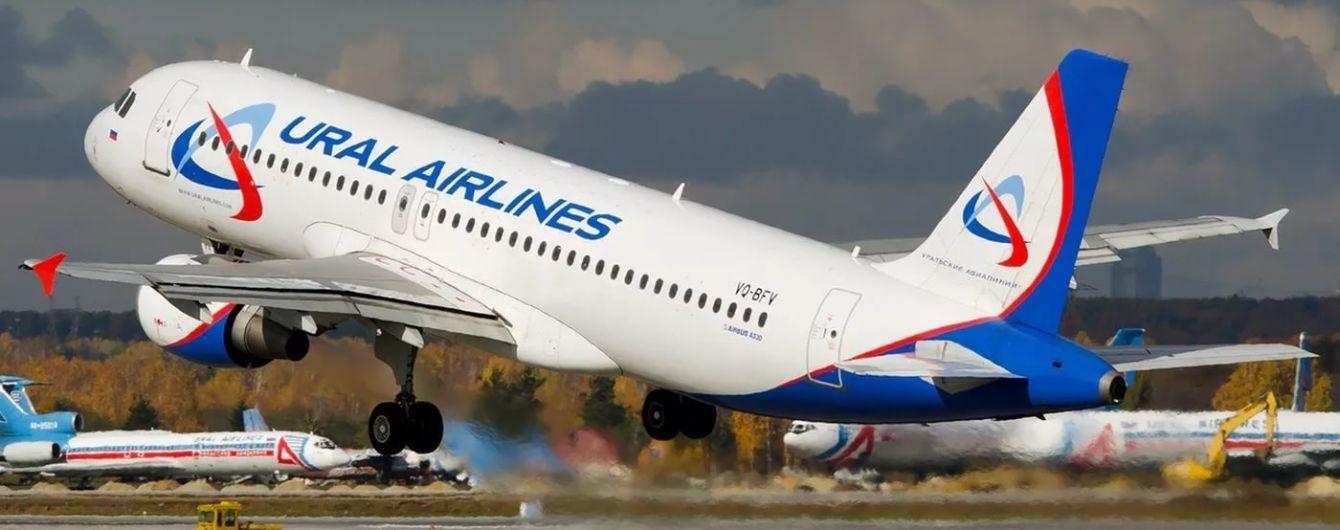 Російський літак екстрено сів у Баку через анонімну записку про бомбу на борту