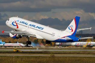 Российский самолет экстренно сел в Баку из-за анонимной записки о бомбе на борту