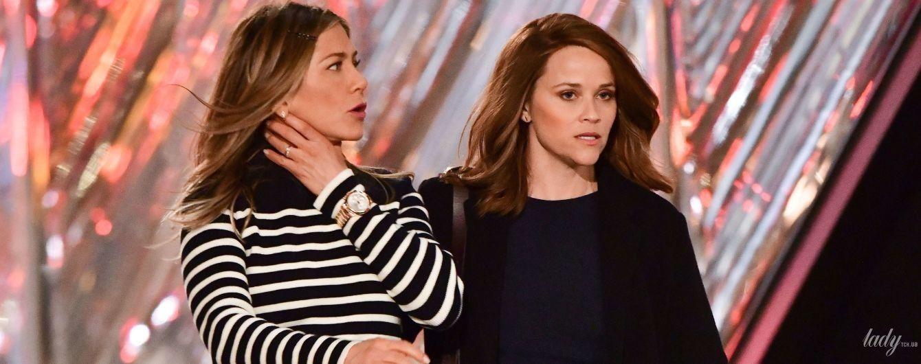 Больше не блондинки: Риз Уизерспун и Дженнифер Энистон на съемках нового сериала