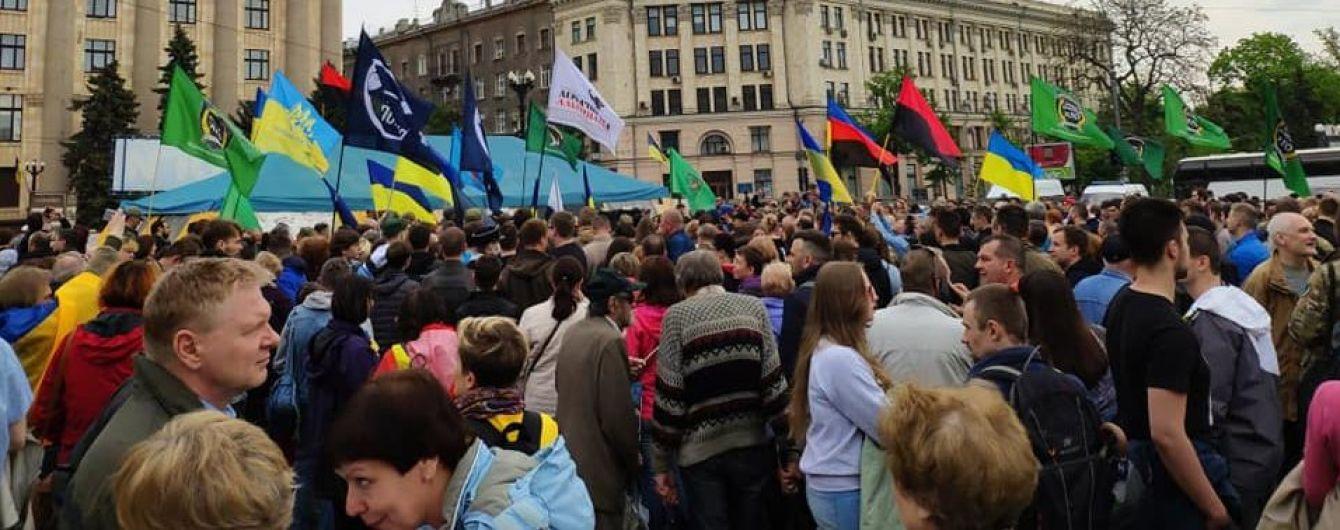 В Харькове провели митинг против сноса палатки для помощи военным