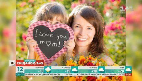 Как празднуют День матери в разных странах мира