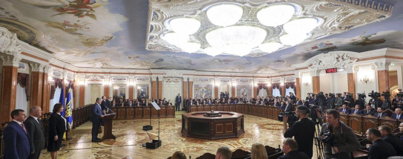 Вихрь перемен в конце каденции Порошенко. В Украине произошли глобальные перестановки в судебной системе