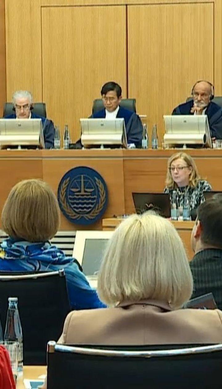 Міжнародний трибунал з морського права почав розгляд позову України проти РФ: очікування і наслідки