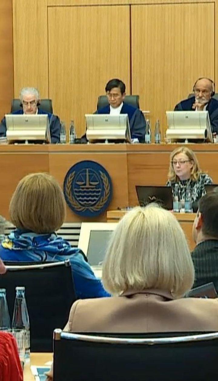 Международный трибунал по морскому праву начал рассмотрение иска Украины против РФ: ожидания и последствия