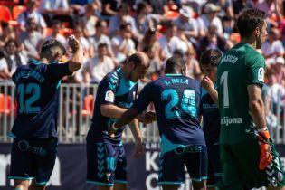 Зозуля відзначився дублем та гольовим асистом у матчі чемпіонату Іспанії