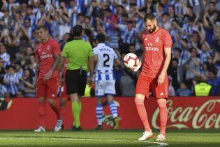 """""""Реал"""" у меншості програв """"Реал Сосьєдаду"""", """"Барселона"""" здолала головну сенсацію чемпіонату"""