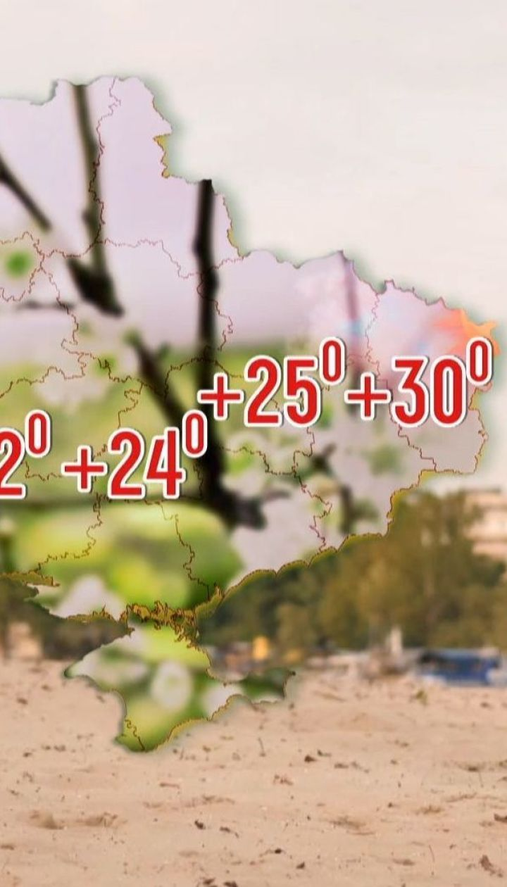 Річки виходять з берегів, а дощі продовжують поливати Україну - метеозалежність