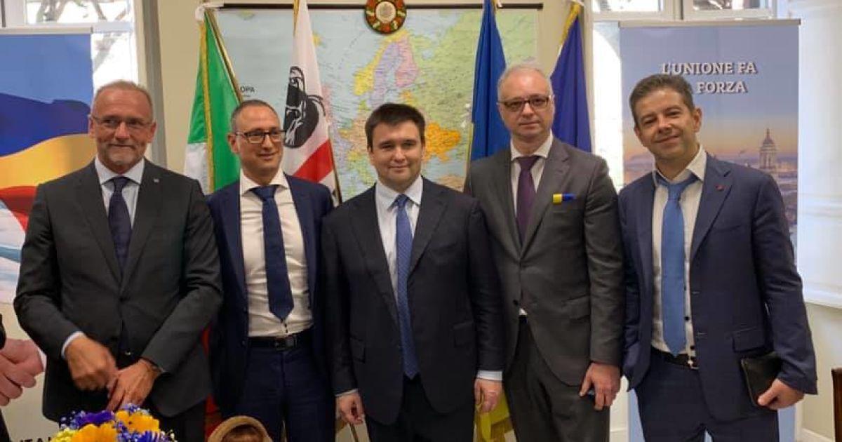 На Сардинии открылось почетное консульство Украины
