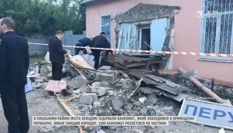 Взрыв в Днепре: неизвестные взорвали банкомат, который находился в помещении парикмахерской
