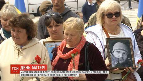 Со слезами на глазах: в Киеве состоялось шествие матерей погибших украинских военных