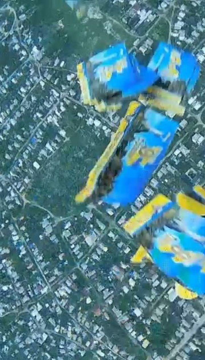 Над окупованим Донецьком військові розкидали листівки на підтримку українських патріотів