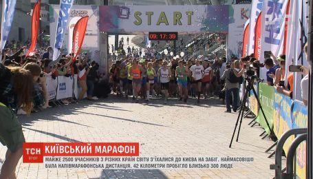Киевский марафон собрал почти 2,5 тысячи участников из разных стран мира