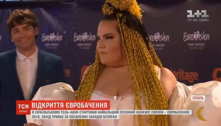"""В Израиле стартовал международный песенный конкурс """"Евровидение-2019"""""""