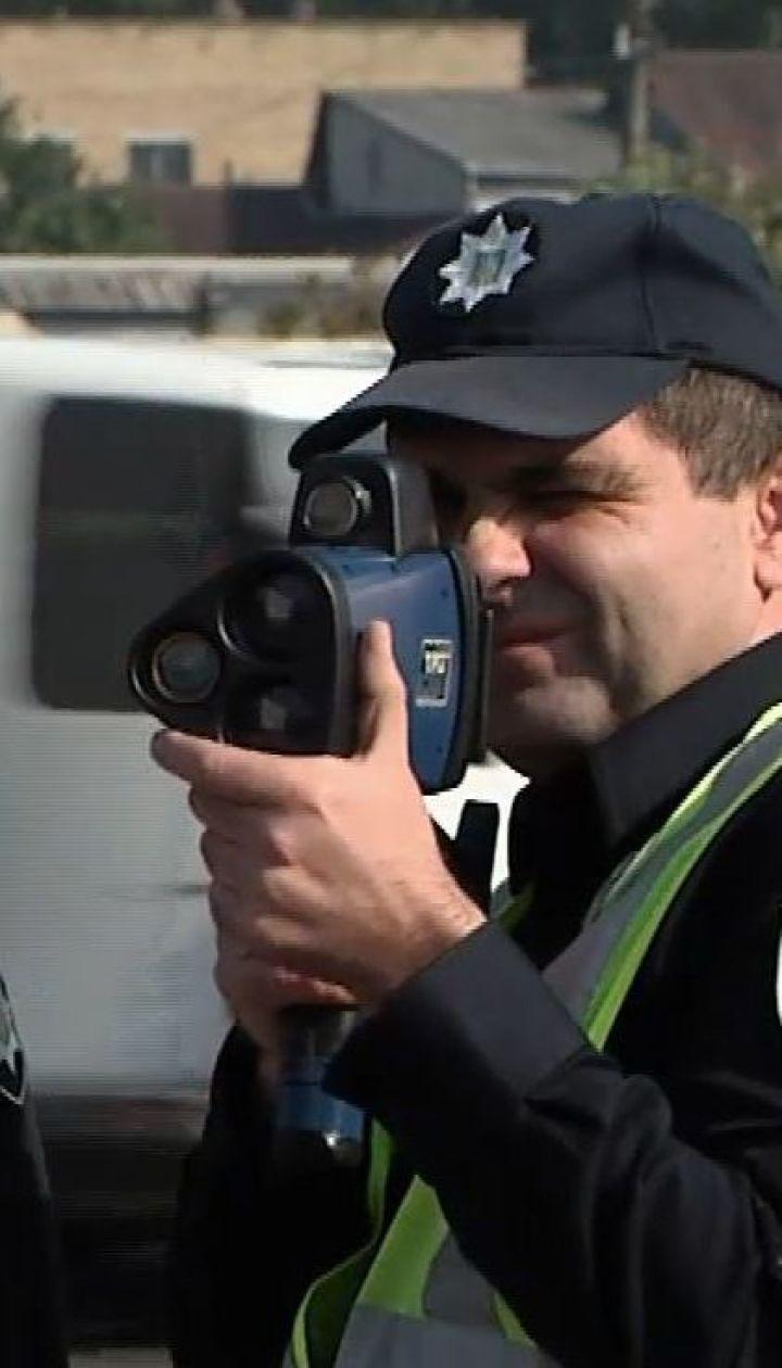 Поліція збільшила кількість радарів TruCam на дорогах