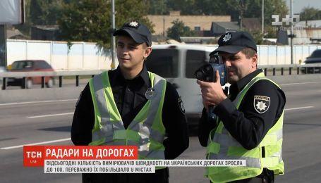 Полиция увеличила количество радаров TruCam на дорогах