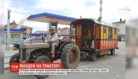 Медленное уничтожение планеты и кругосветное путешествие на тракторе - новости онлайн-трансляции