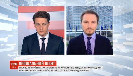 """Петро Порошенко відвідає Брюссель з нагоди 10-річчя """"Східного партнерства"""""""