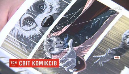 Издательство комиксов набирает обороты в Украине