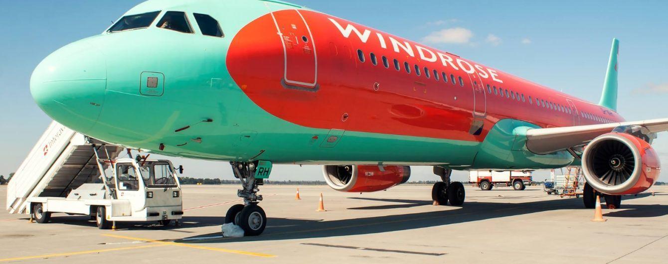 Windrose відкриє прямий рейс Вінниця-Бургас