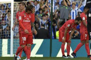 """""""Реал"""" встановив неймовірний антирекорд, це сталося з ним уперше в XXI столітті"""