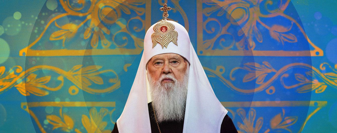 Ми створимо єдину церкву – Київський патріархат