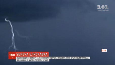 Блискавка вбила 66-річного чоловіка на Львівщині