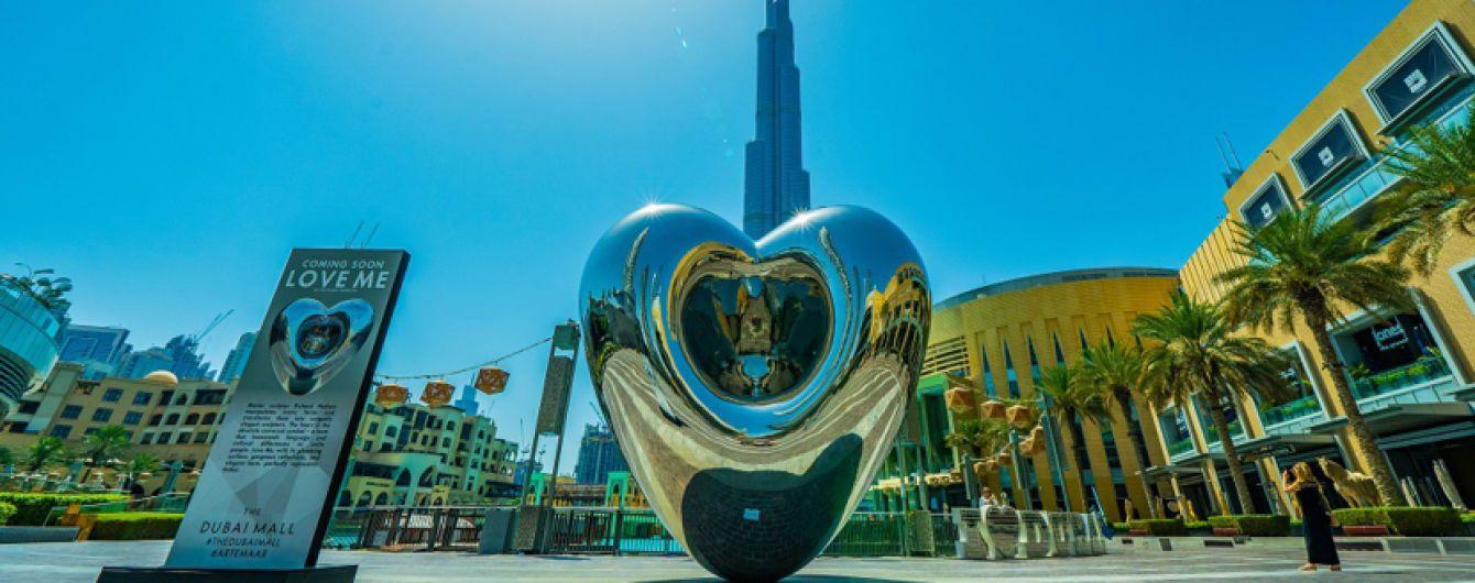 В Дубае появилась романтическая трехмерная скульптура