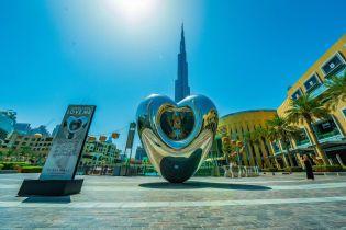 У Дубаї з'явилася романтична тривимірна скульптура