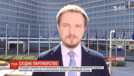 Петро Порошенко у Брюсселі зустрінеться з Дональдом Туском