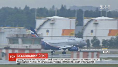 """Еще один самолет SSJ-100 экстренно вернулся в """"Шереметьево"""""""