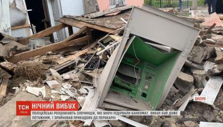 Ночью в Днепре неизвестные взорвали банкомат, полиция разыскивает преступников