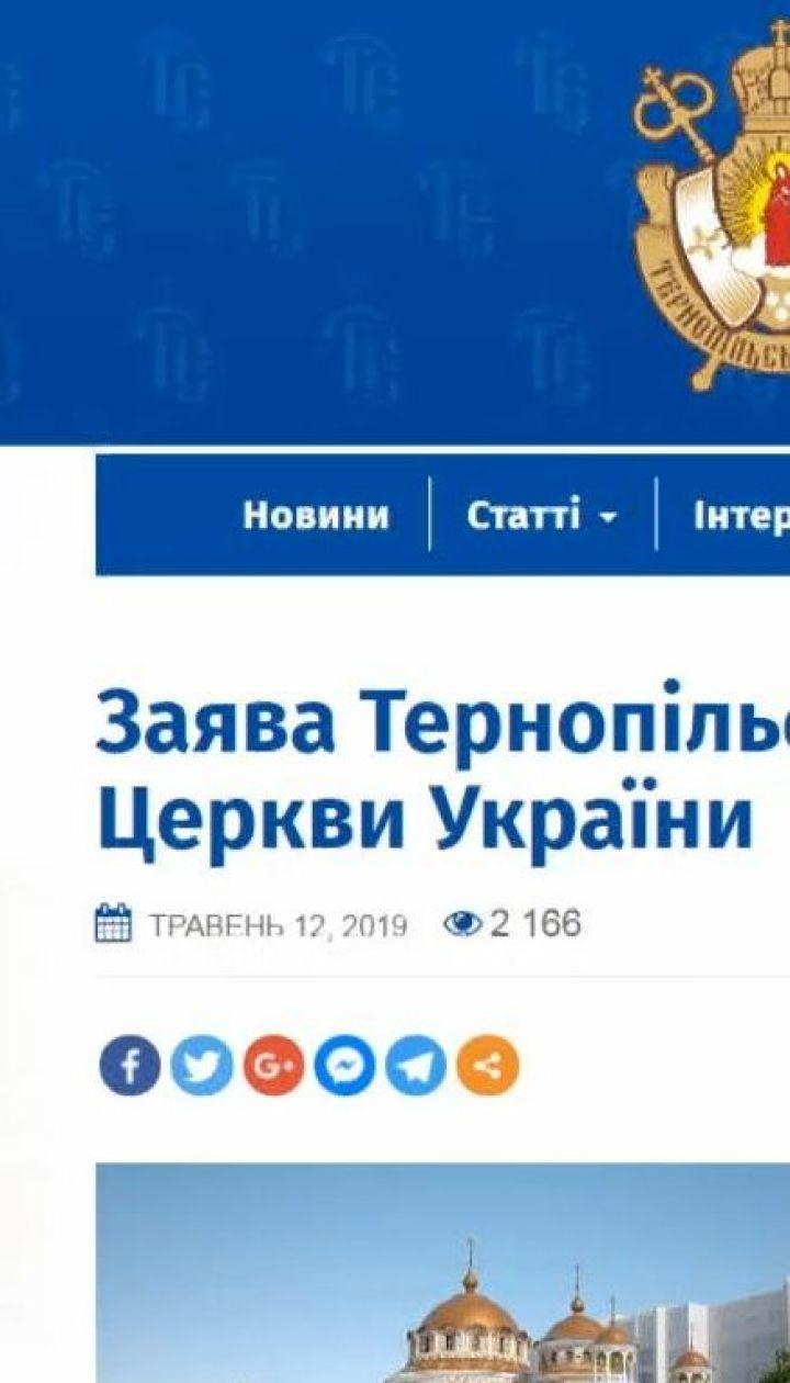 Полтора десятка православных епархий высказались в поддержку ПЦУ
