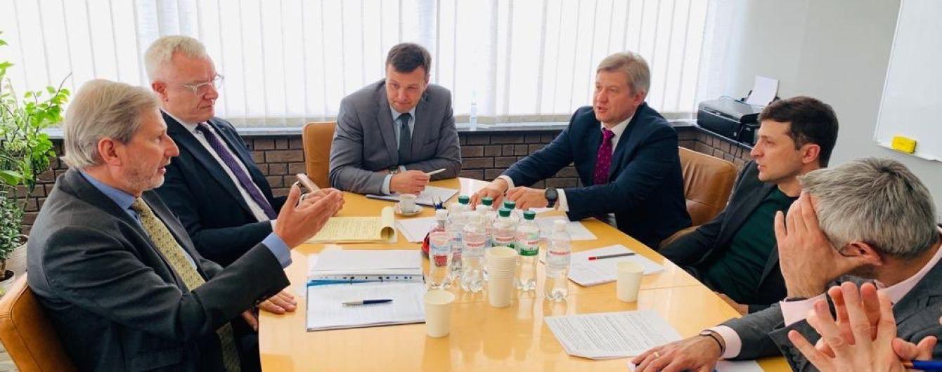 Єврокомісар Ган поділився деталями зустрічі із Зеленським
