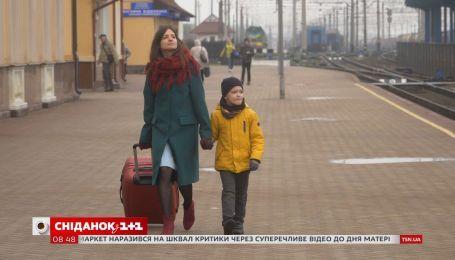 Історія москвички Анастасії Воробйової, яка через війну переїхала жити до України