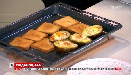 """Егор Гордеев приготовил авокадо, запеченные с яйцами и зеленью, в студии """"Сніданка"""""""