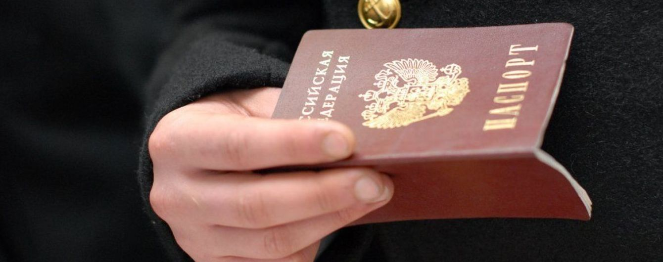 Боевики усилили пропаганду относительно получения российского гражданства среди населения ОРДЛО