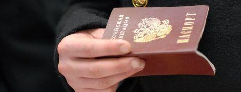 В Ростове подсчитали количество выданных жителям ОРДЛО российских паспортов