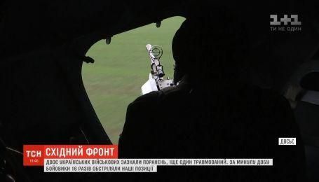 Оккупанты 16 раз обстреляли позиции наших защитников