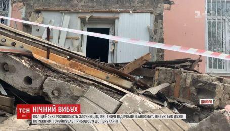 Взорвали банкомат: дерзких преступников разыскивают в Днепре