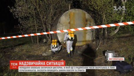 Цистерна с ядохимикатами вспыхнула в Житомирской области