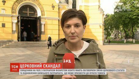 Возвращение к Киевскому патриархату невозможно - Министерство культуры