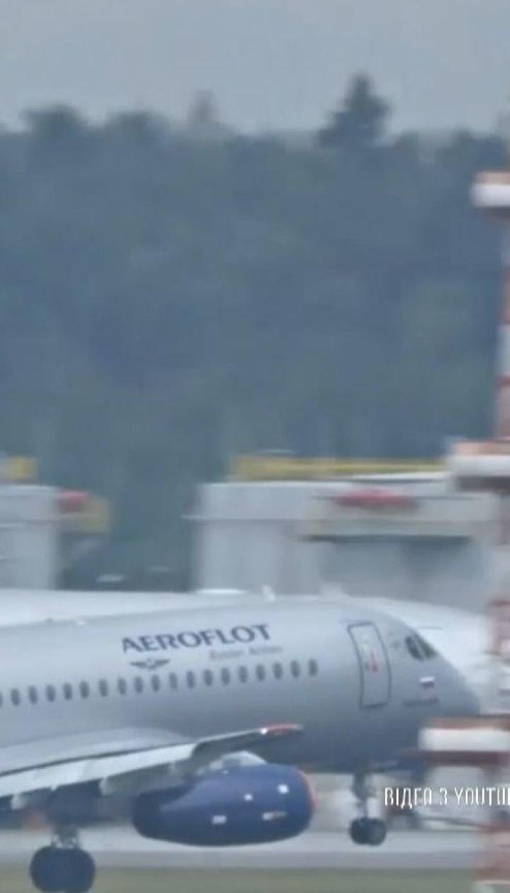 Російський літак перервав рейс через повідомлення про несправність