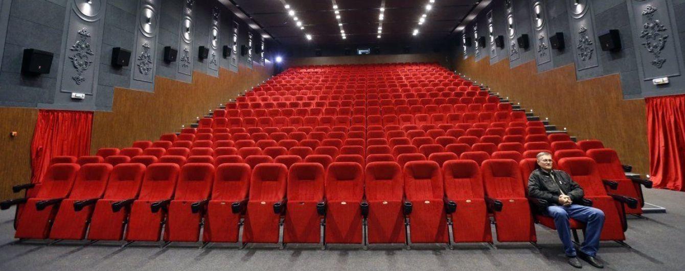 Уперше в Україні людині загрожує в'язниця за знімання в кінотеатрі