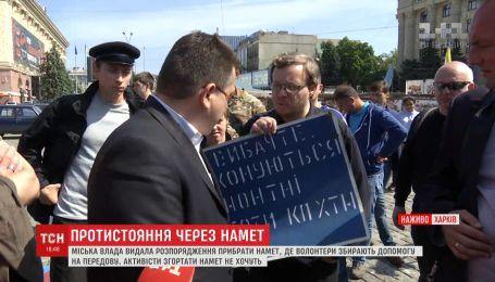 Противостояние волонтеров и коммунальщиков случилось в центре Харькова