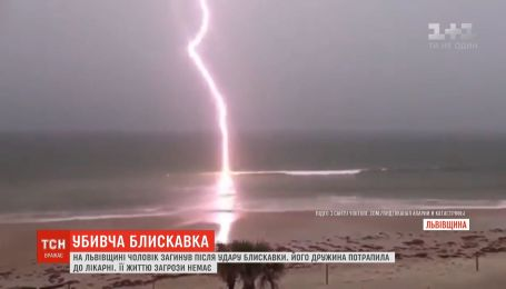 Во Львовской области мужчине в голову попала молния