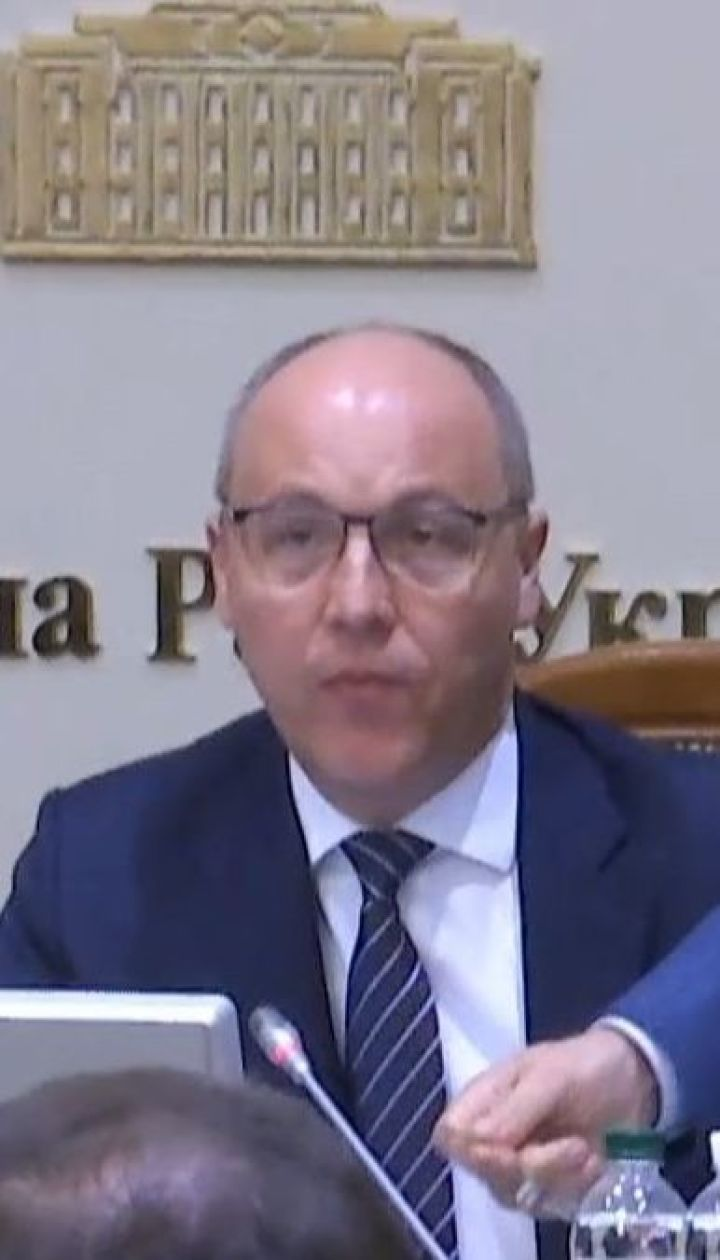 Перформанс для Парубія: Купрій приніс наручники, Савченко вимагала розпуску ВР
