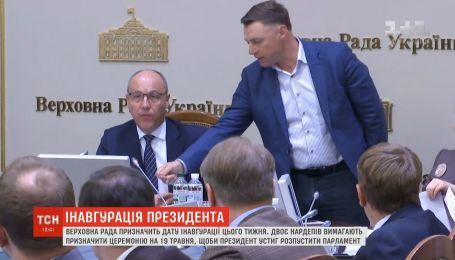 Перформанс для Парубия: Куприй принес наручники, Савченко требовала роспуска ВР