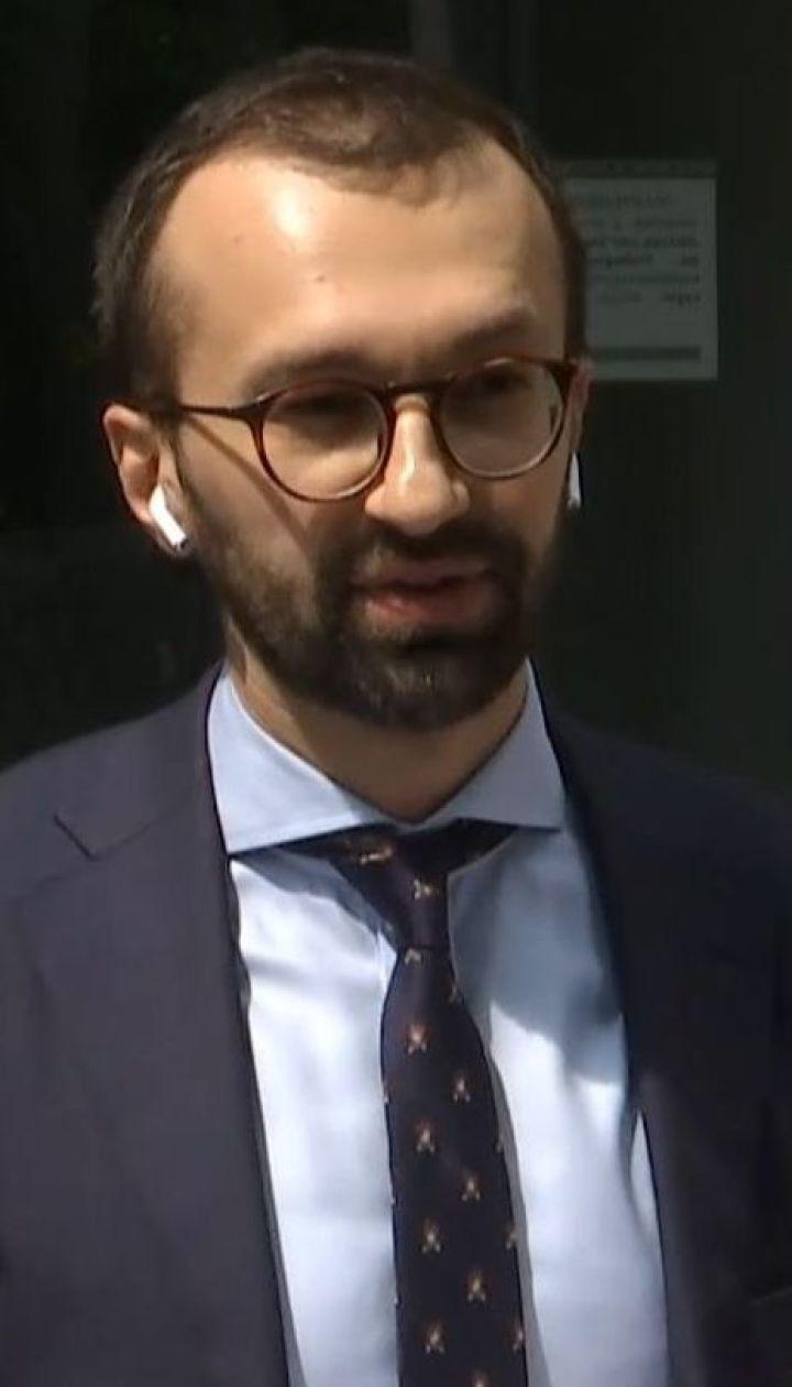Рассмотрение апелляции Лещенко на решение о вмешательстве в выборы США не состоялось